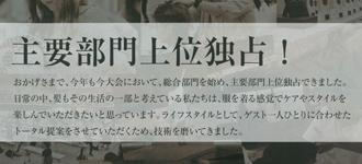 Lien_2017年_vol.29