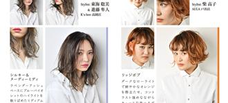 Lien 2018年5月号 vol.32