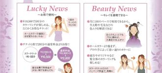 ななろく 2012年 vol.27