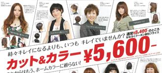 ななろく 2012年 vol.29