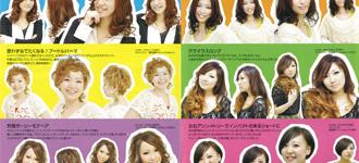 ななろく 2012年 vol.33