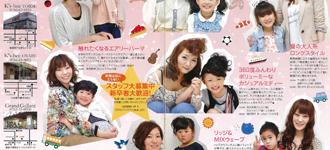 ななろく 2012年 vol.37