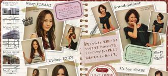 ななろく 2012年 vol.38
