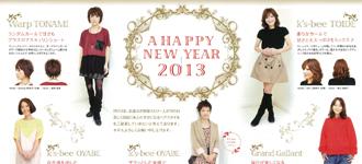 ななろく 2013年 vol.39