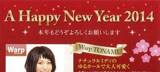 ななろく 2014年 vol.43