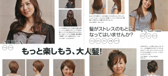 ななろく 2014年 vol.46