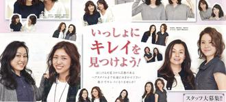ななろく 2016年 vol.52