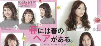ななろく 2017年 vol.56
